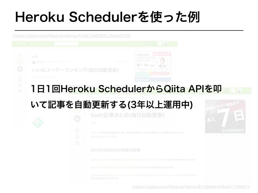 )FSPLV4DIFEVMFSΛͬͨྫ https://qiita.com/hikarut...