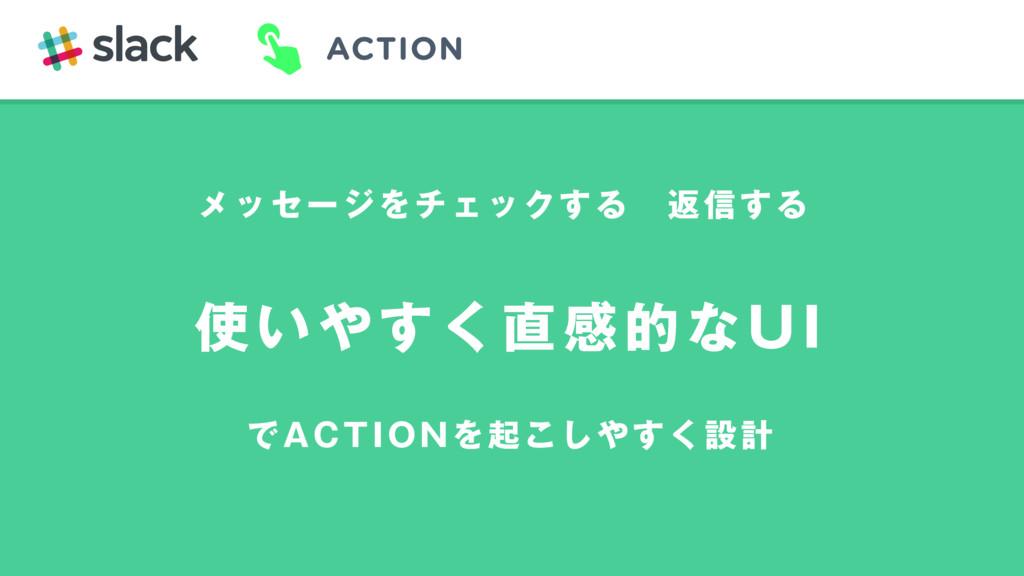 """ACTION ϝοηʔδΛνΣοΫ͢Δɹฦ৴͢Δ Ͱ""""$5*0/Λى͘͜͢͠ઃܭ ͍͘͢..."""