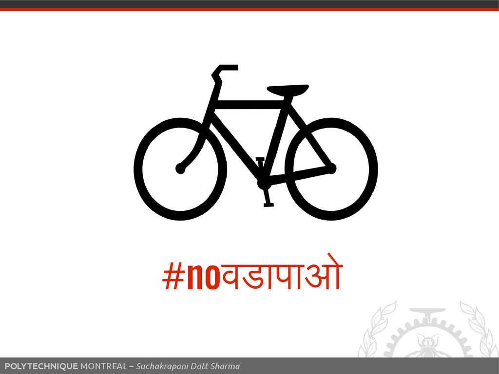 POLYTECHNIQUE MONTREAL – Suchakrapani Datt Shar...