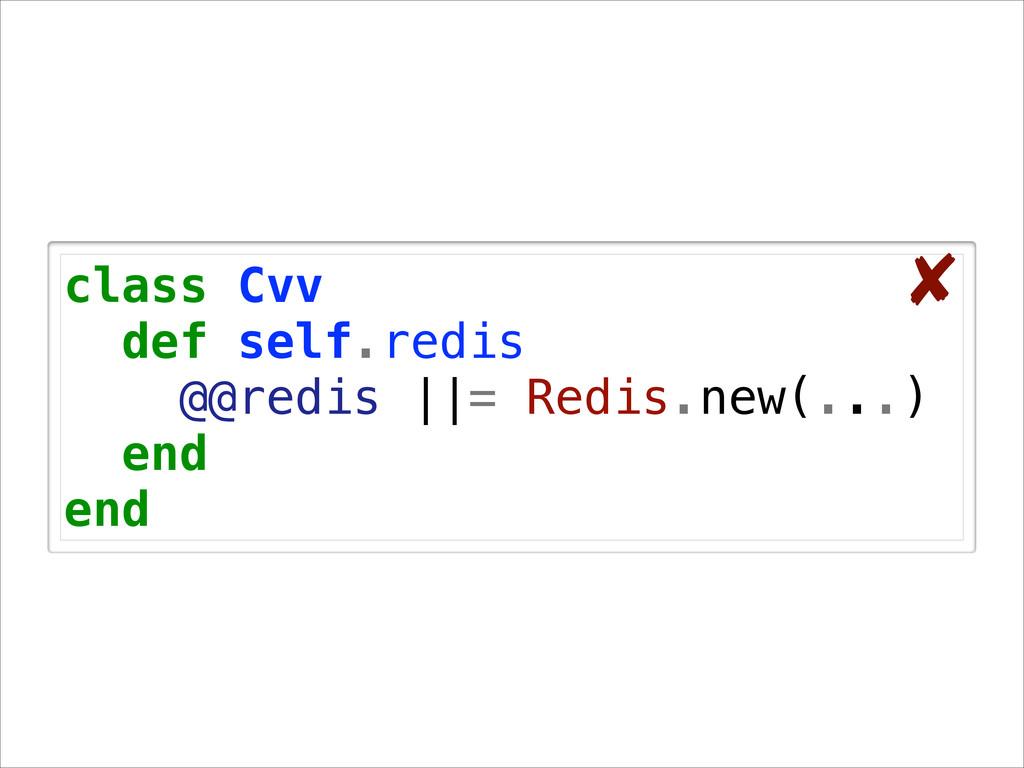 class Cvv def self.redis @@redis ||= Redis.new(...