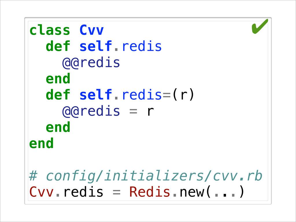 class Cvv def self.redis @@redis end def self.r...
