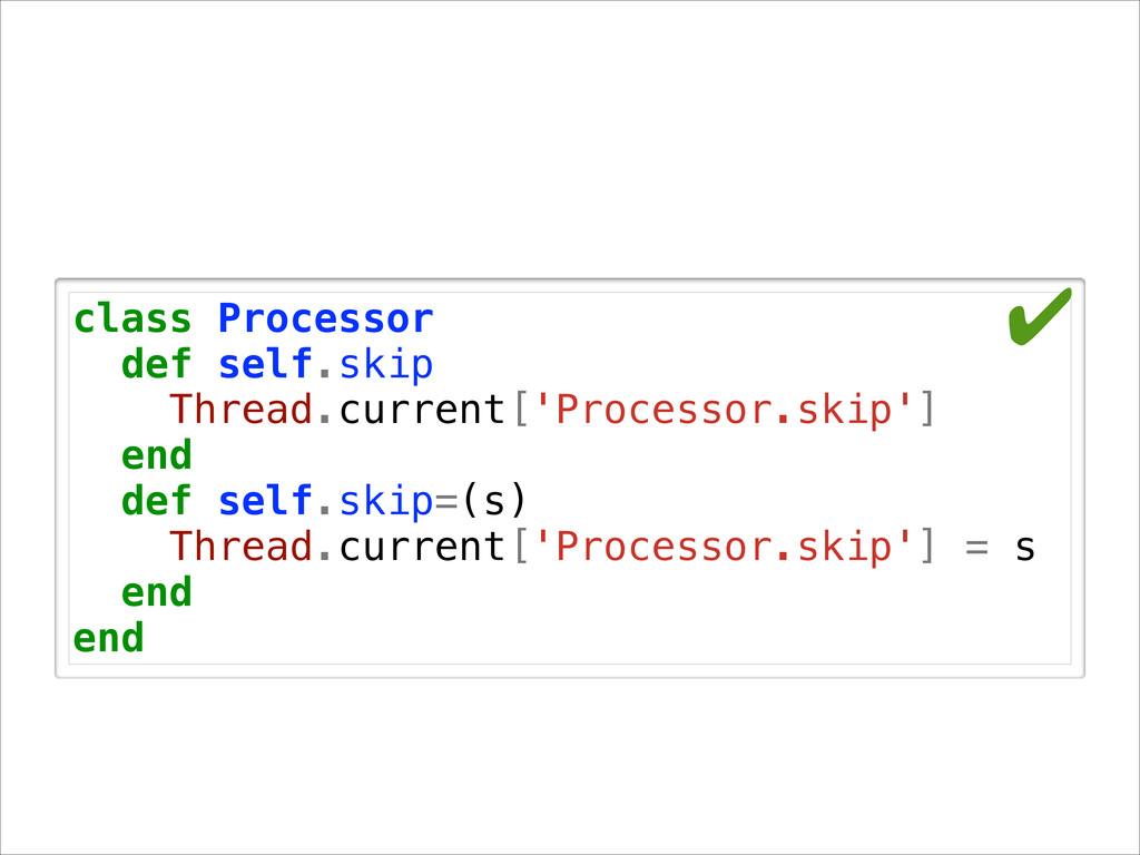 class Processor def self.skip Thread.current['P...