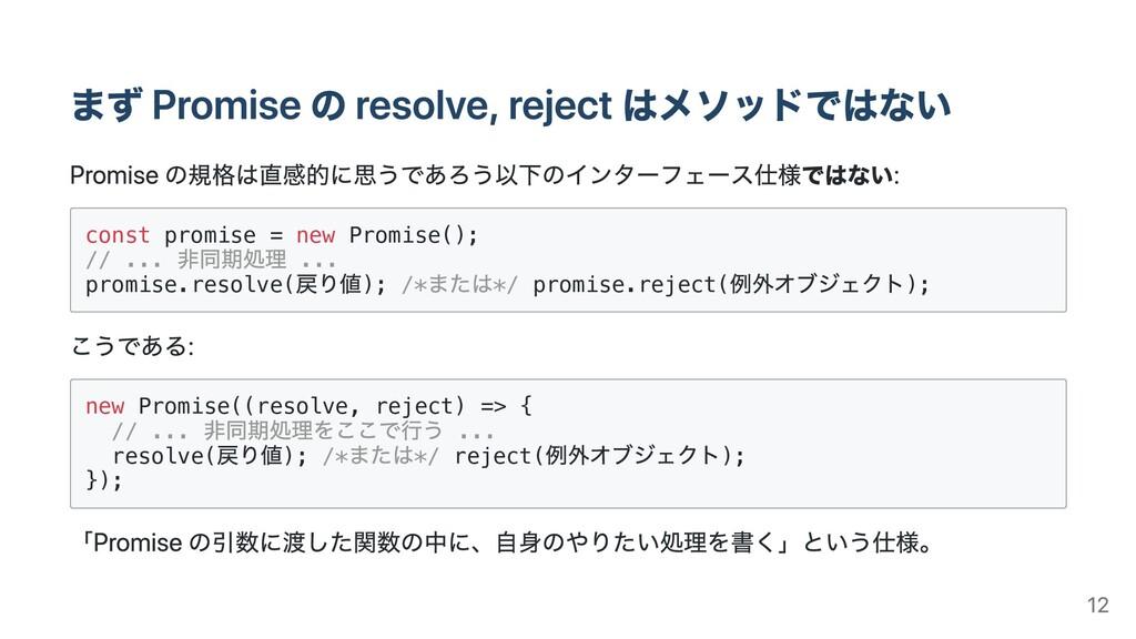 const promise = new Promise(); // ... ... promi...