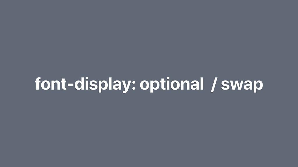 font-display: optional / swap