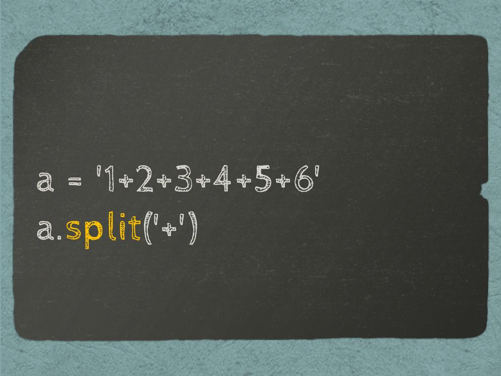 a = '1+2+3+4+5+6' a.split('+')