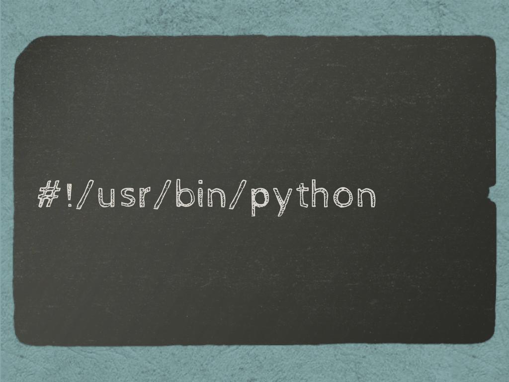 #!/usr/bin/python