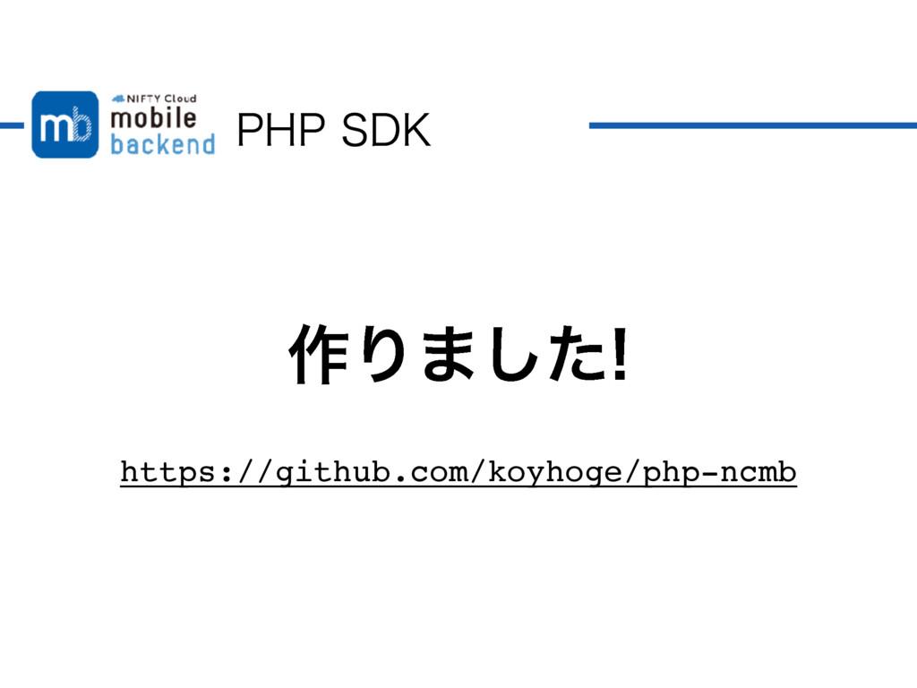 1)14%, ࡞Γ·ͨ͠ https://github.com/koyhoge/php-n...