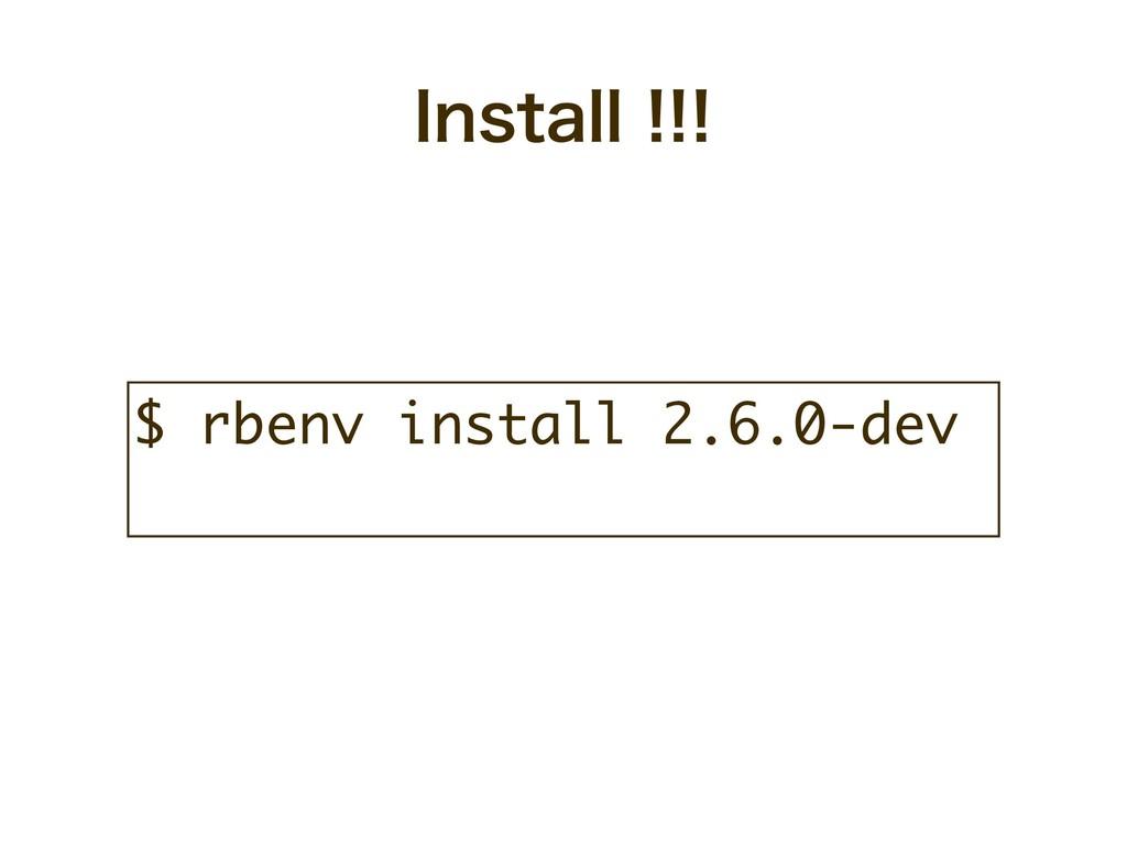 *OTUBMM $ rbenv install 2.6.0-dev