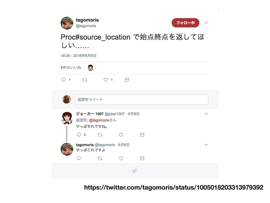 https://twitter.com/tagomoris/status/1005018203...