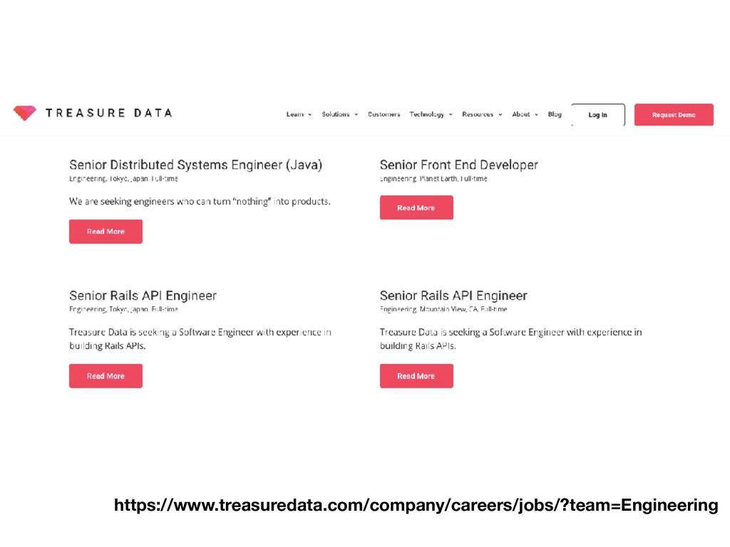 https://www.treasuredata.com/company/careers/jo...