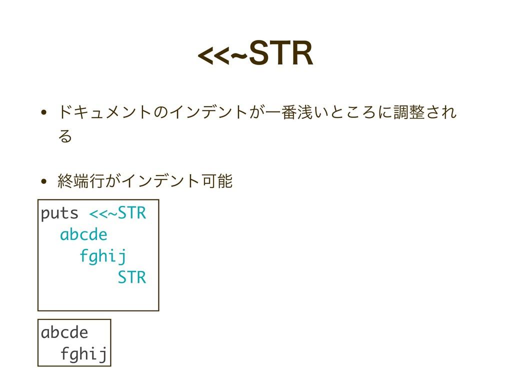 d453 • υΩϡϝϯτͷΠϯσϯτ͕Ұ൪ઙ͍ͱ͜Ζʹௐ͞Ε Δ  • ऴߦ͕Πϯσ...