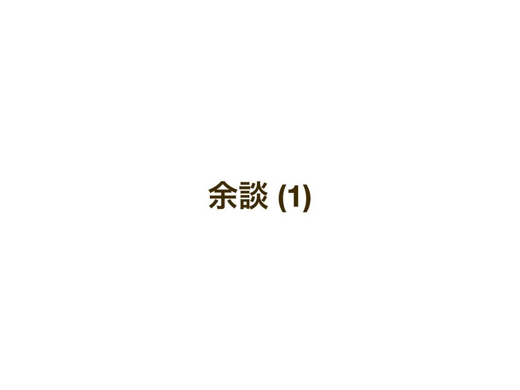 ༨ஊ (1)