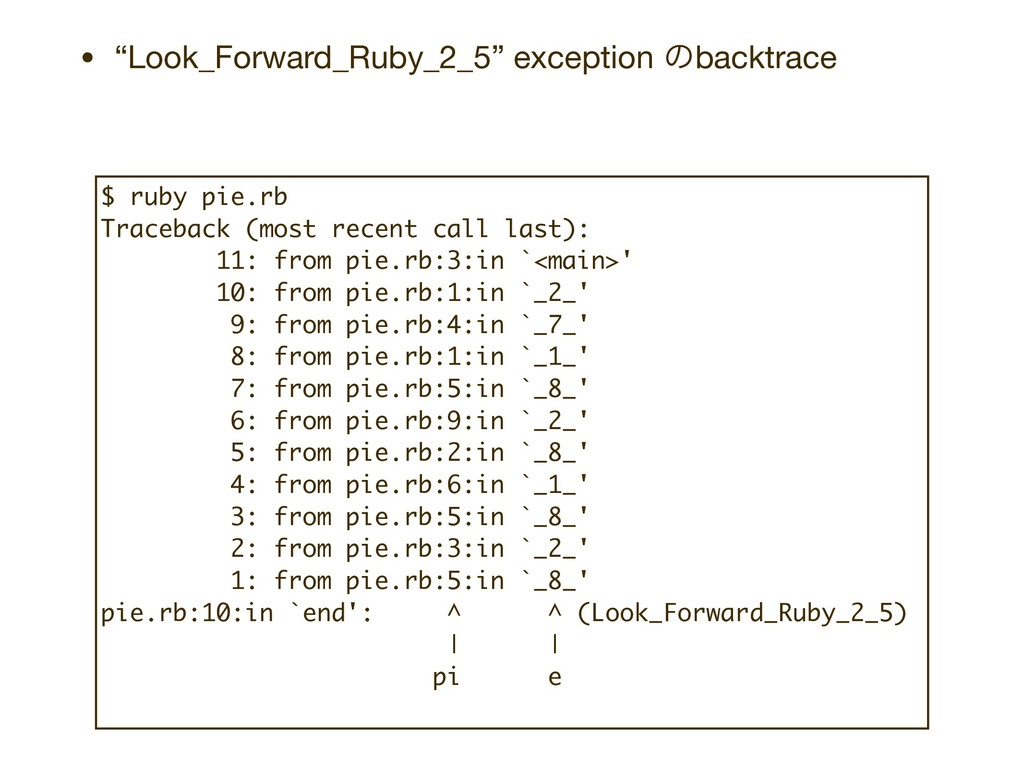 "• ""Look_Forward_Ruby_2_5"" exception ͷbacktrace ..."