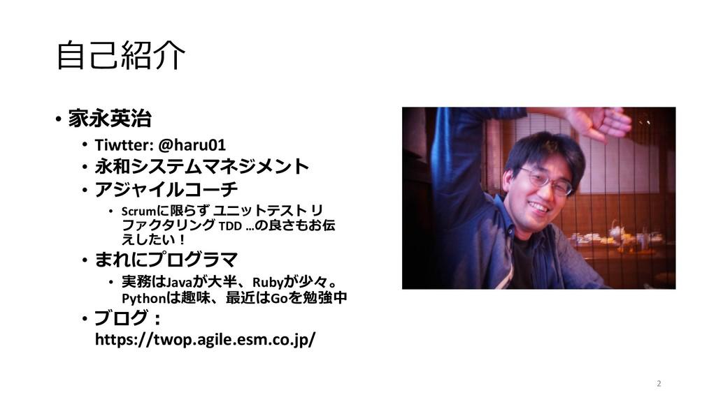 • =GE> • Tiwtter: @haru01 • G<!%-,( .5& •...