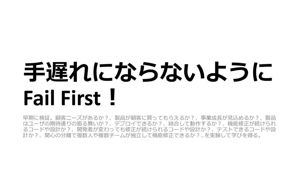 Fail First P?FL\X)#  QN \X...