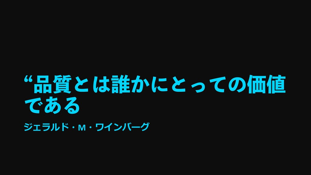 l࣭ͱ୭͔ʹͱͬͯͷՁ Ͱ͋Δ   M