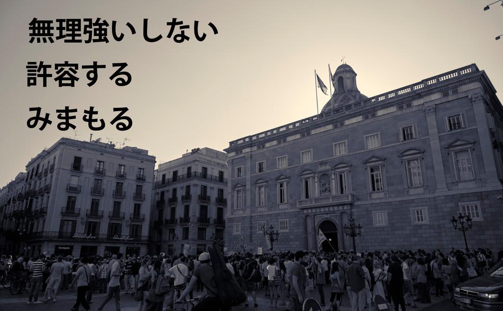 ˜(3&&*OD  ແཧڧ͍͠ͳ͍ ڐ༰͢Δ Έ·Δ