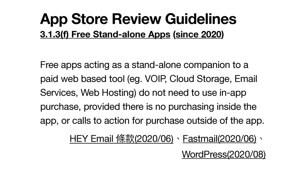 App Store Review Guidelines 3.1.3(f) Free Stand...