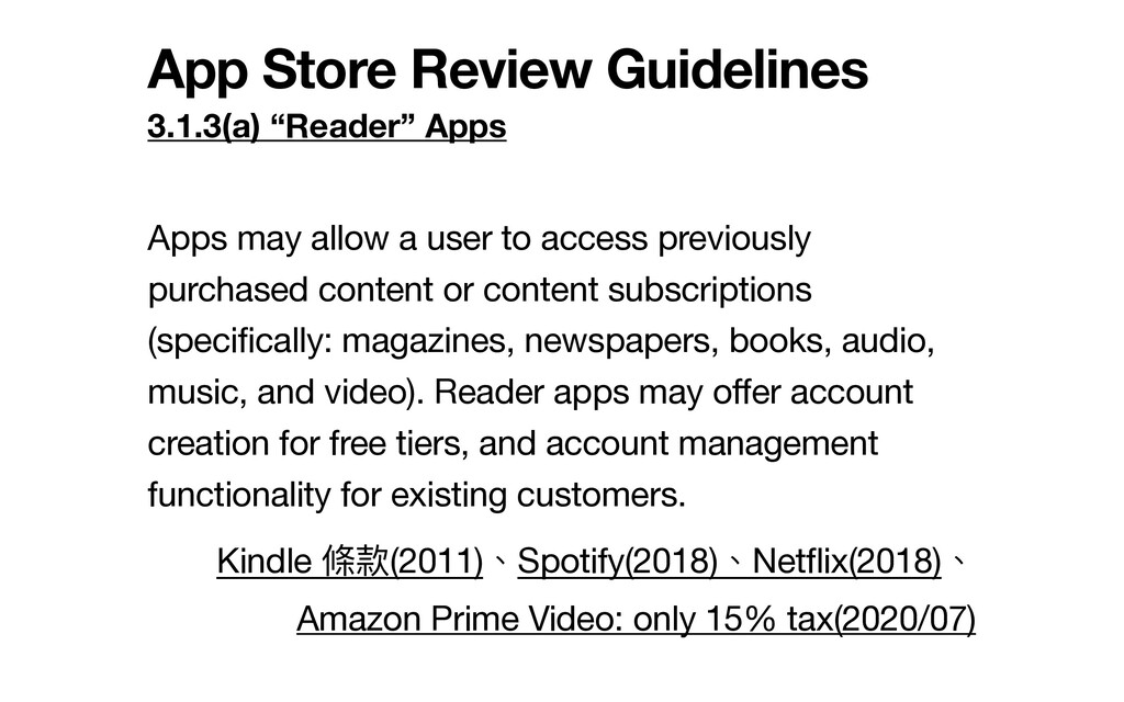 "App Store Review Guidelines 3.1.3(a) ""Reader"" A..."