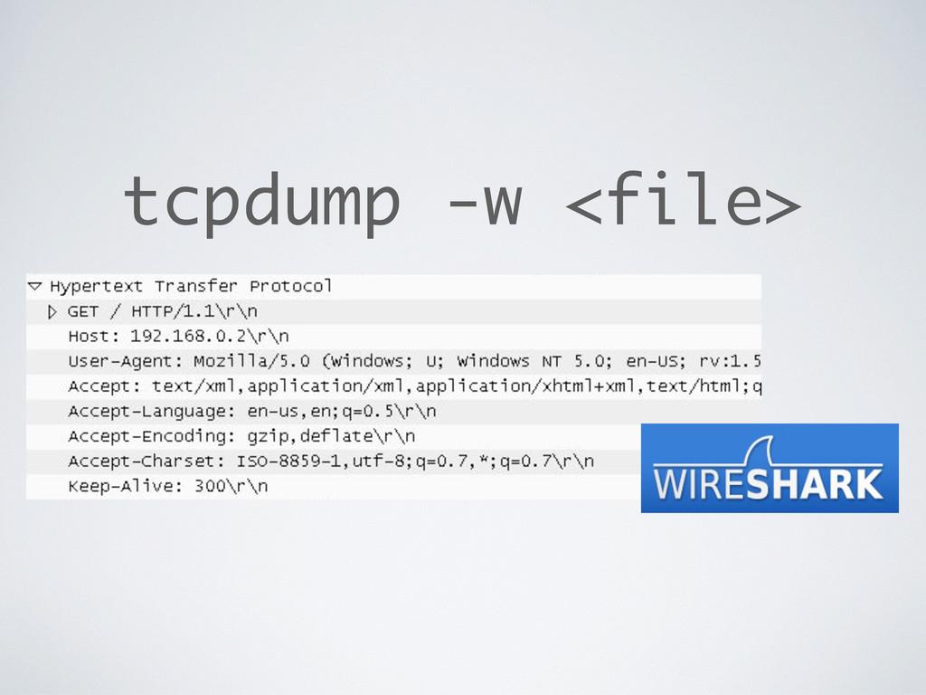 tcpdump -w <file>