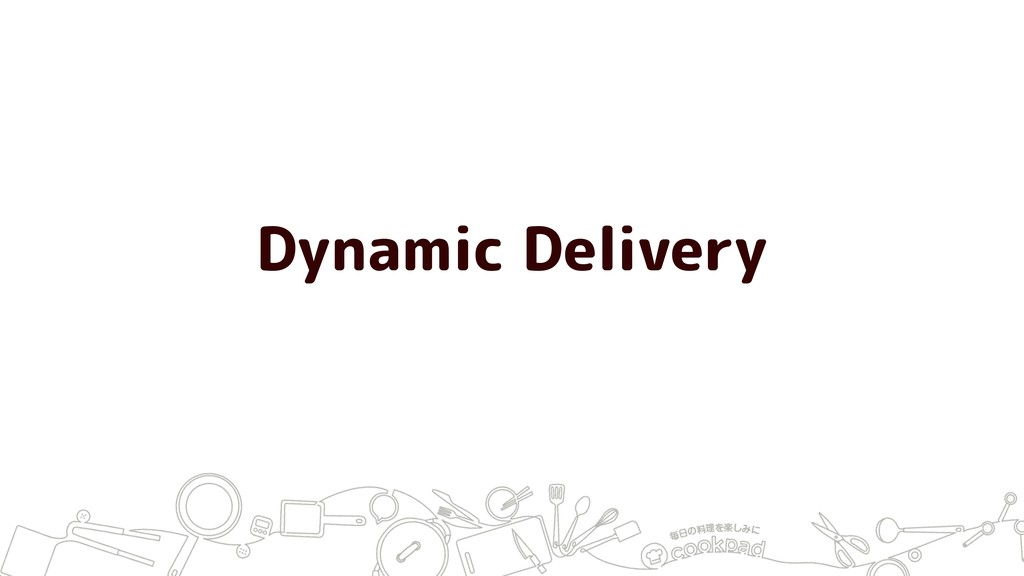 Dynamic Delivery