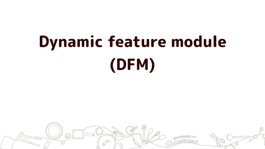 Dynamic feature module (DFM)