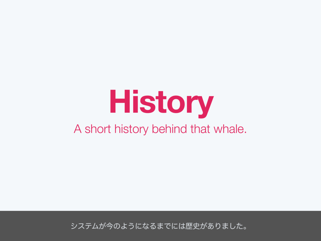 A short history behind that whale. History γεςϜ...