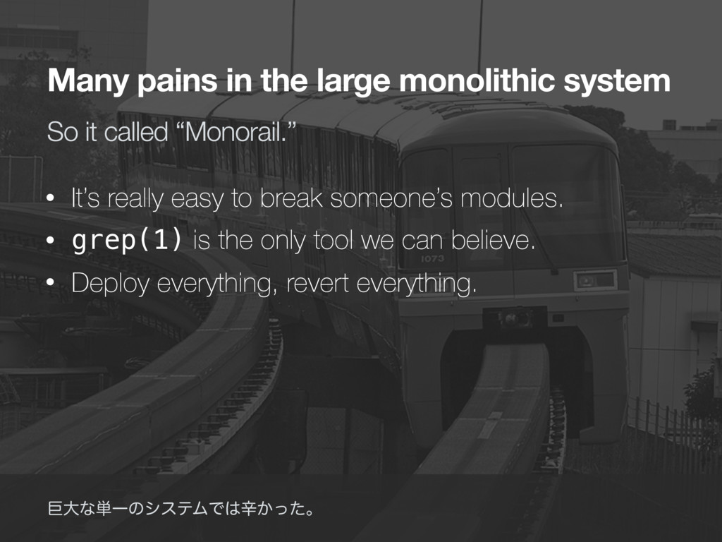 "So it called ""Monorail."" Many pains in the larg..."