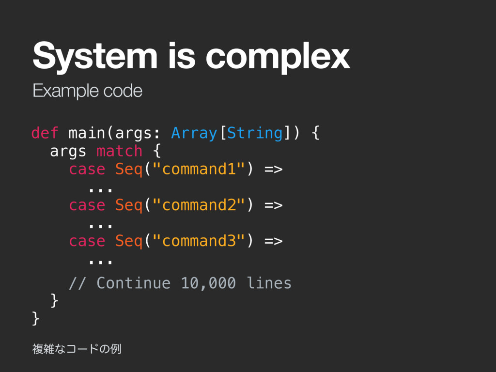 Example code System is complex def main(args: A...