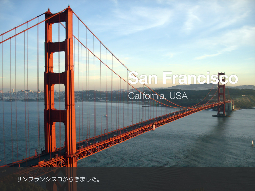 California, USA San Francisco αϯϑϥϯγεί͔Β͖·ͨ͠ɻ