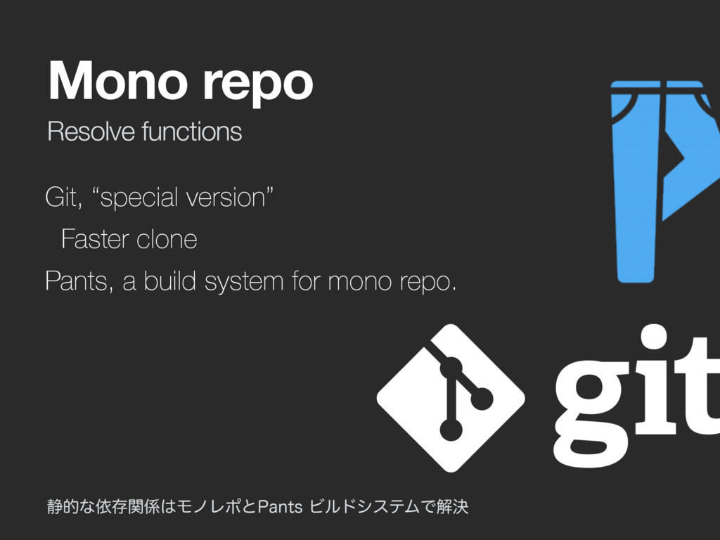 "Resolve functions Mono repo Git, ""special versi..."