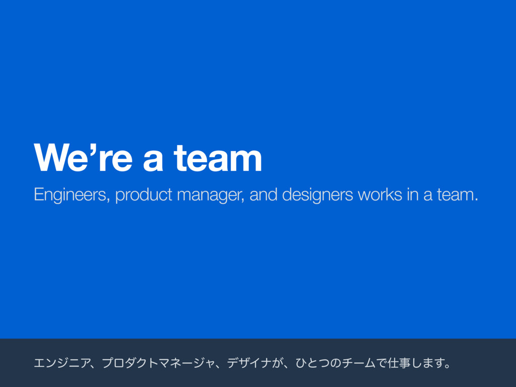We're a team Engineers, product manager, and de...