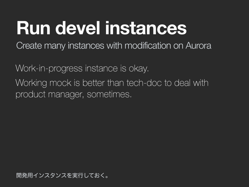 Create many instances with modification on Auro...