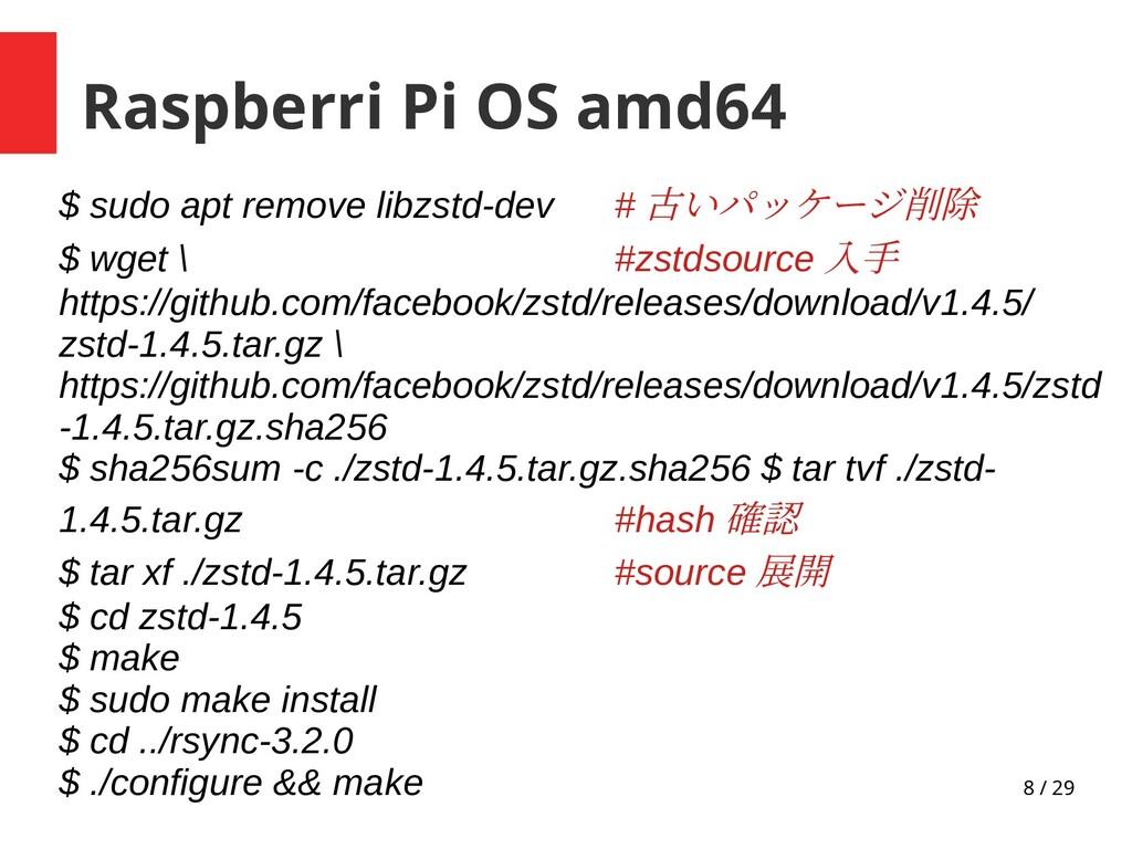 8 / 29 Raspberri Pi OS amd64 $ sudo apt remove ...