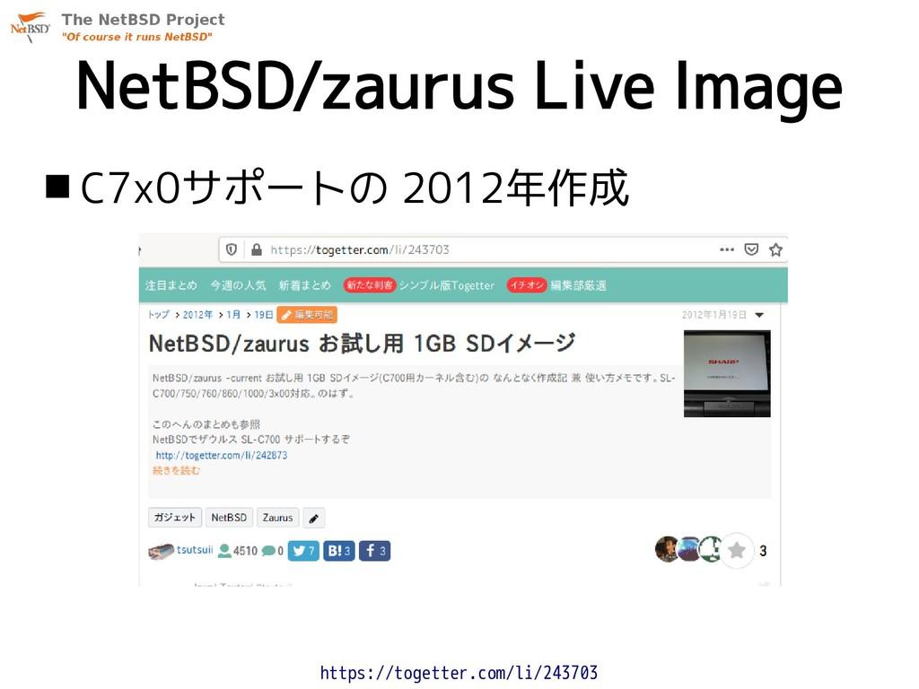 NetBSD/zaurus Live Image  C7x0サポートの 2012年作成 ht...