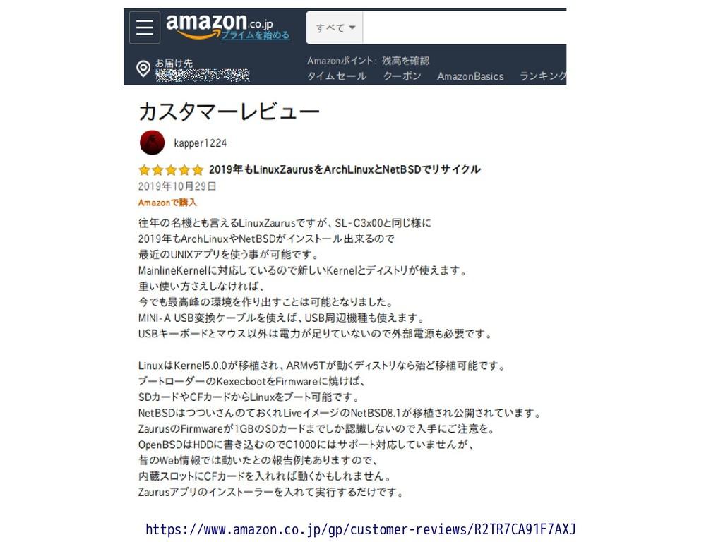 https://www.amazon.co.jp/gp/customer-reviews/R2...