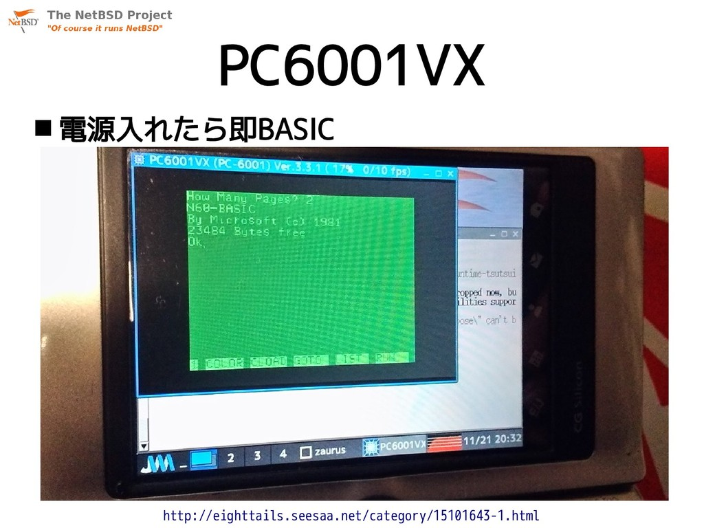 PC6001VX  電源入れたら即BASIC http://eighttails.seesa...