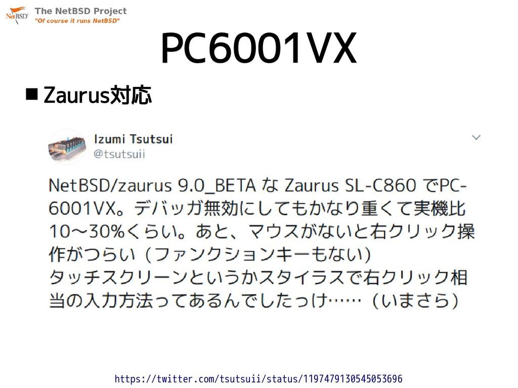 PC6001VX  Zaurus対応 https://twitter.com/tsutsui...