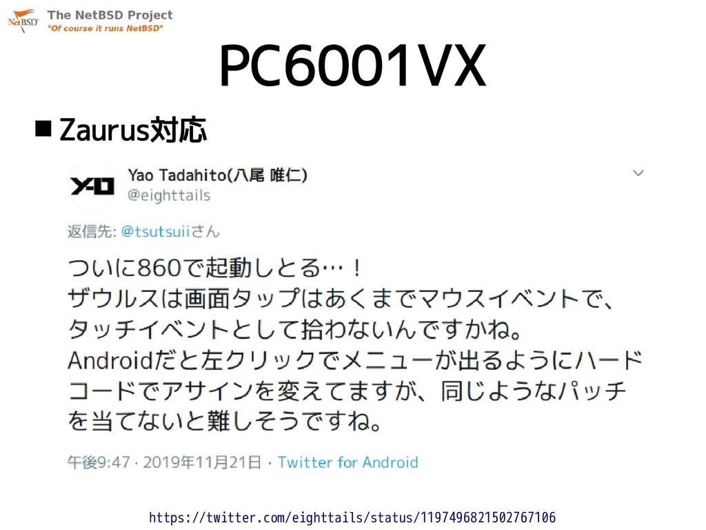 PC6001VX  Zaurus対応 https://twitter.com/eightta...
