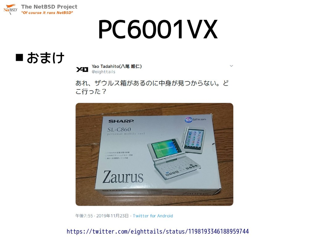 PC6001VX https://twitter.com/eighttails/status/...