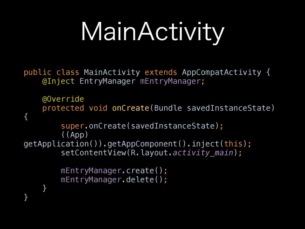 ".BJO""DUJWJUZ public class MainActivity extends ..."