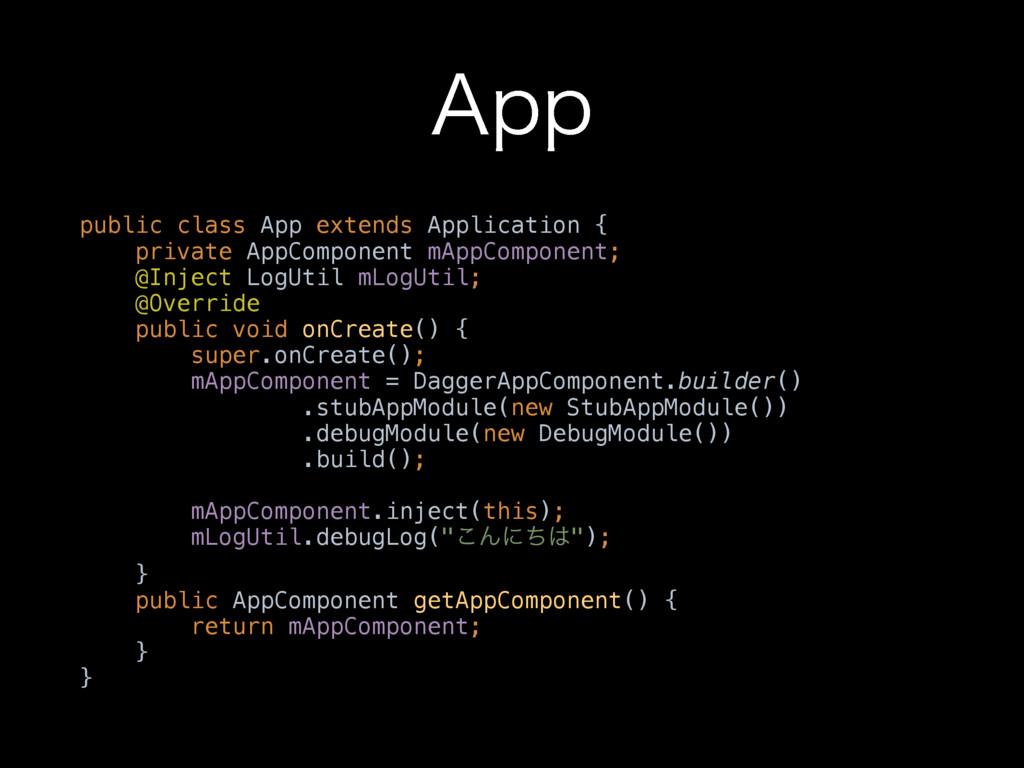 """QQ public class App extends Application { pri..."