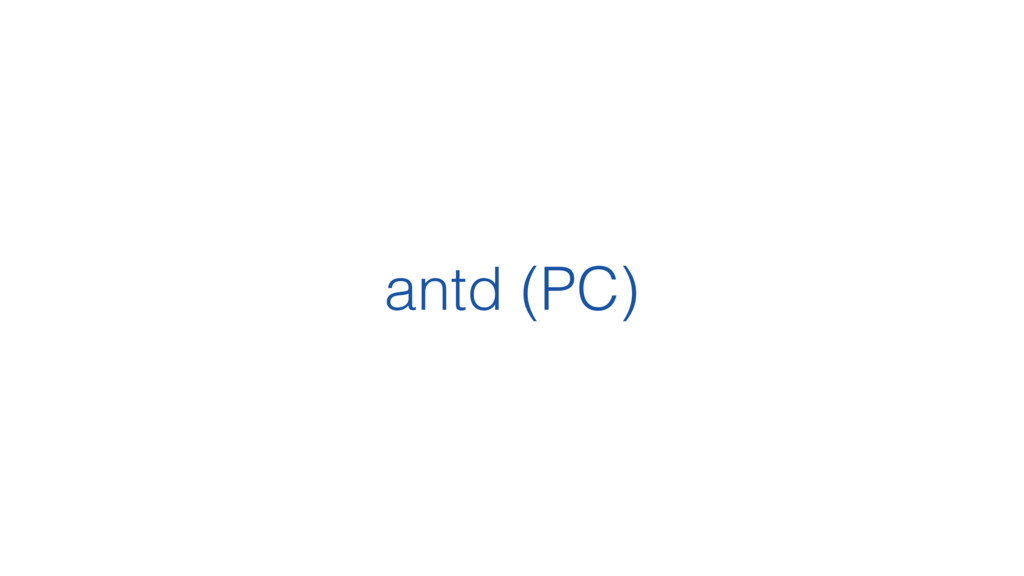 antd (PC)