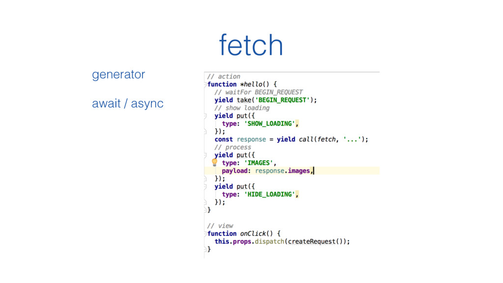 fetch generator await / async