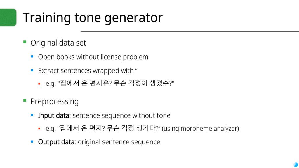 Training tone generator ▪ Original data set ▪ O...
