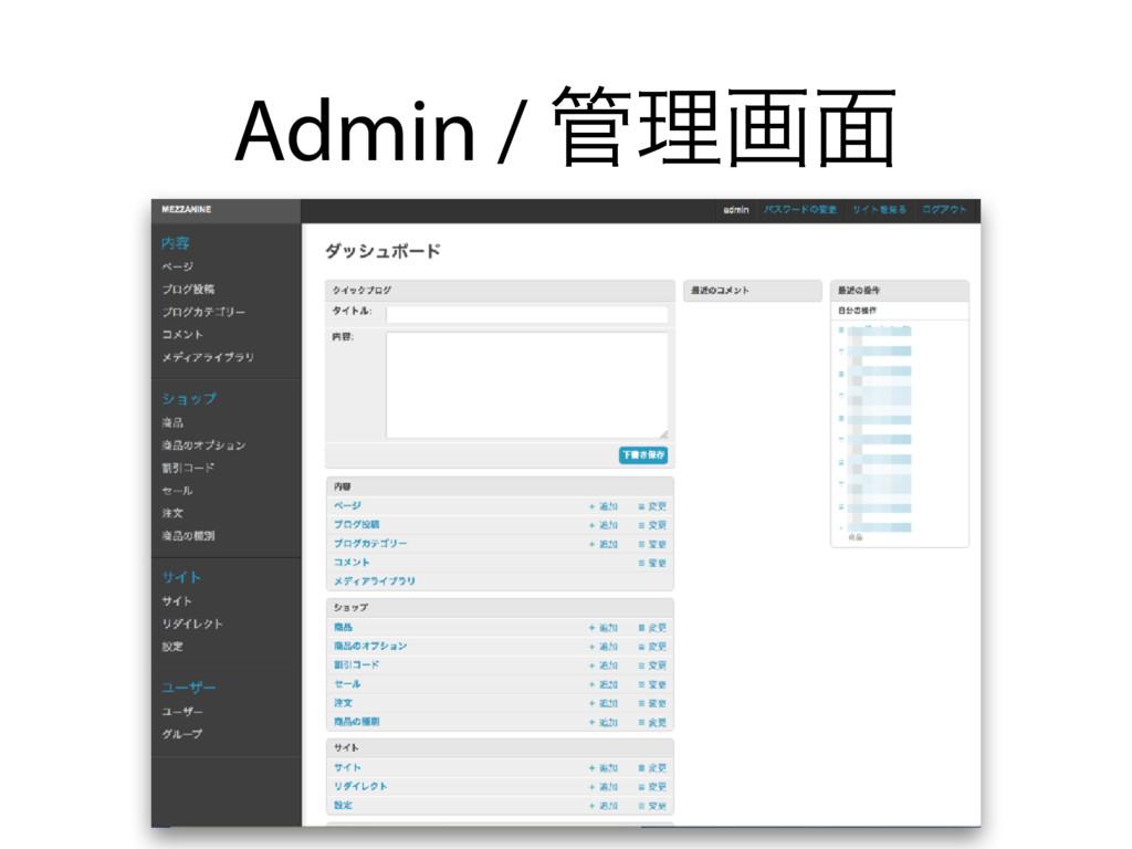 Admin / ཧը໘