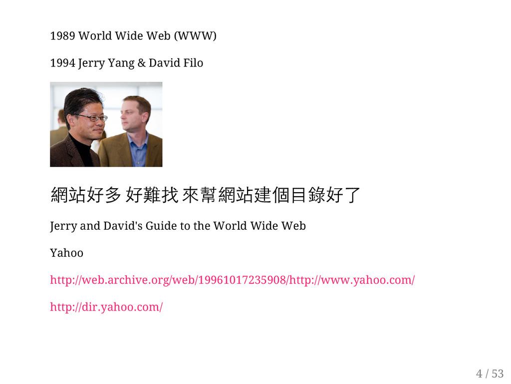 3 / 53 1989 World Wide Web (WWW) 1994 Jerry Yan...