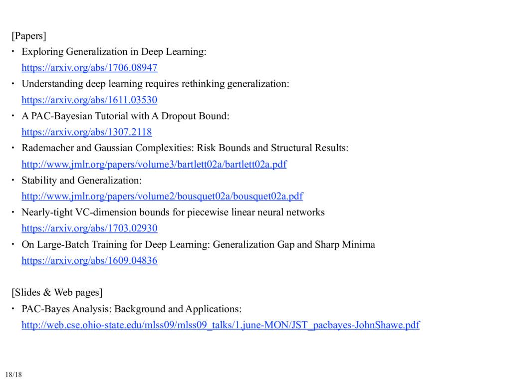 [Papers] • Exploring Generalization in Deep Lea...