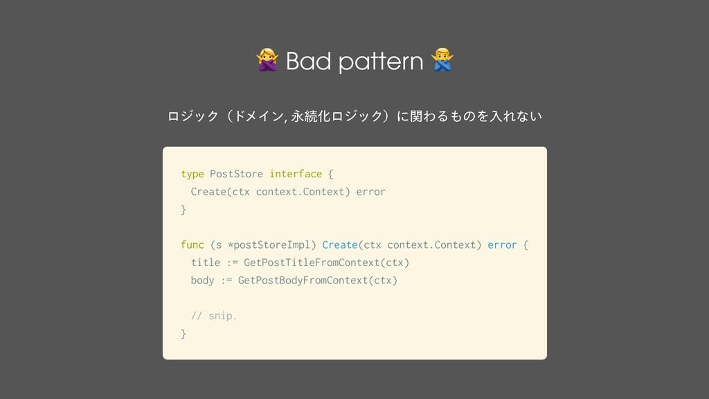 "! Bad pattern "" ϩδοΫʢυϝΠϯӬଓԽϩδοΫʣʹؔΘΔͷΛೖΕͳ͍ ..."