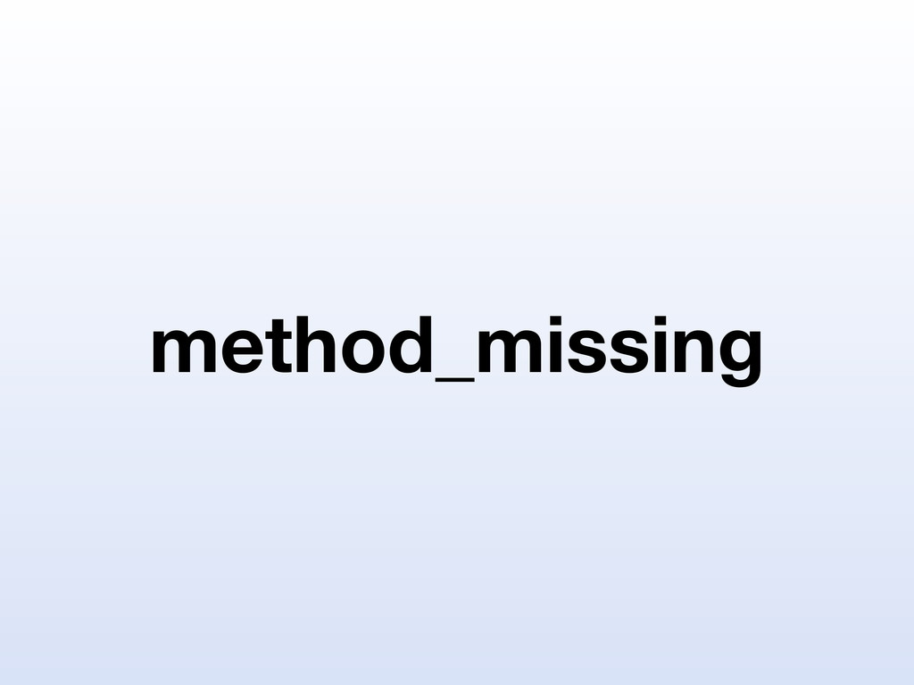 method_missing